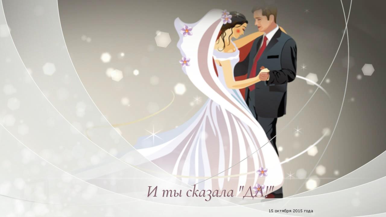 Love Story или история любви
